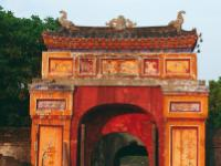 A colourful archway in Vietnam |  <i>Caroline Mongrain</i>